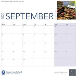 2020 Woodland Calendar September support image