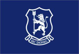 Bridgewater School crest Sic Donec